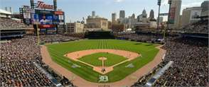 UMCGD Annual Picnic Event: Detroit Tigers vs. Texas Rangers